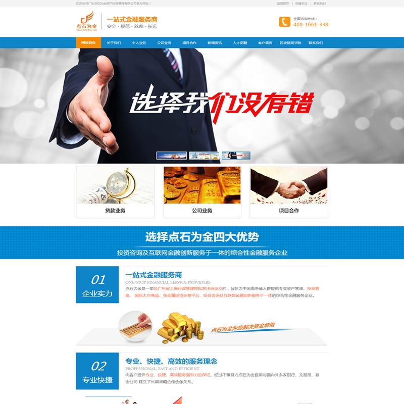 国际外贸网站案例