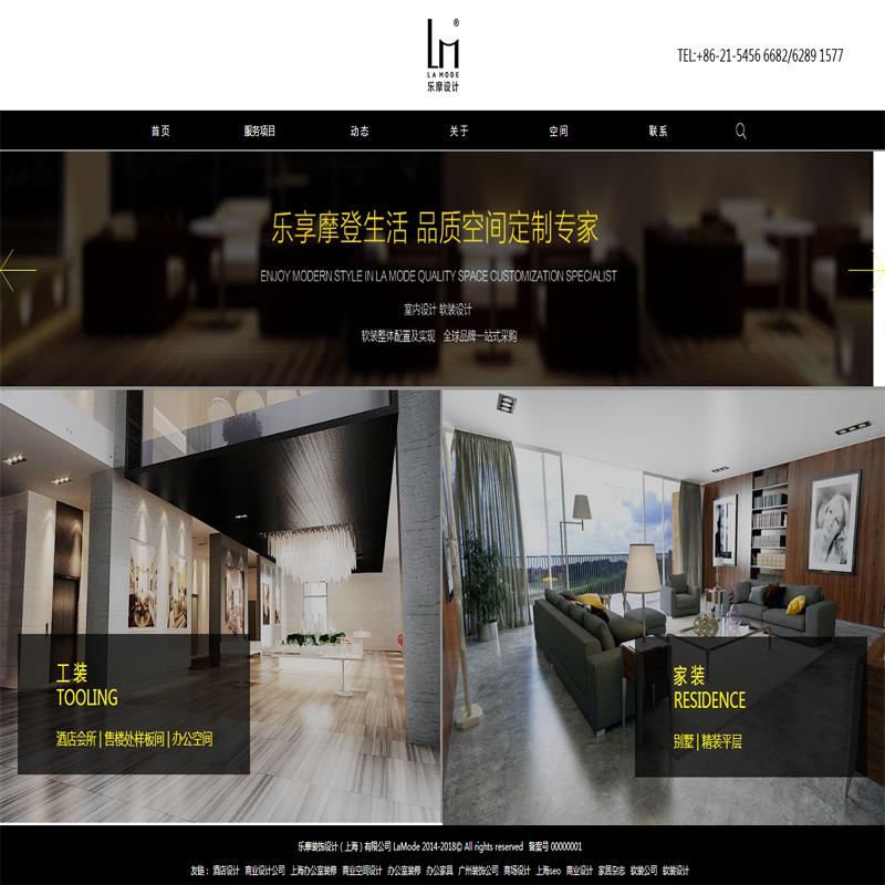 洪梅辦公家具網站案例