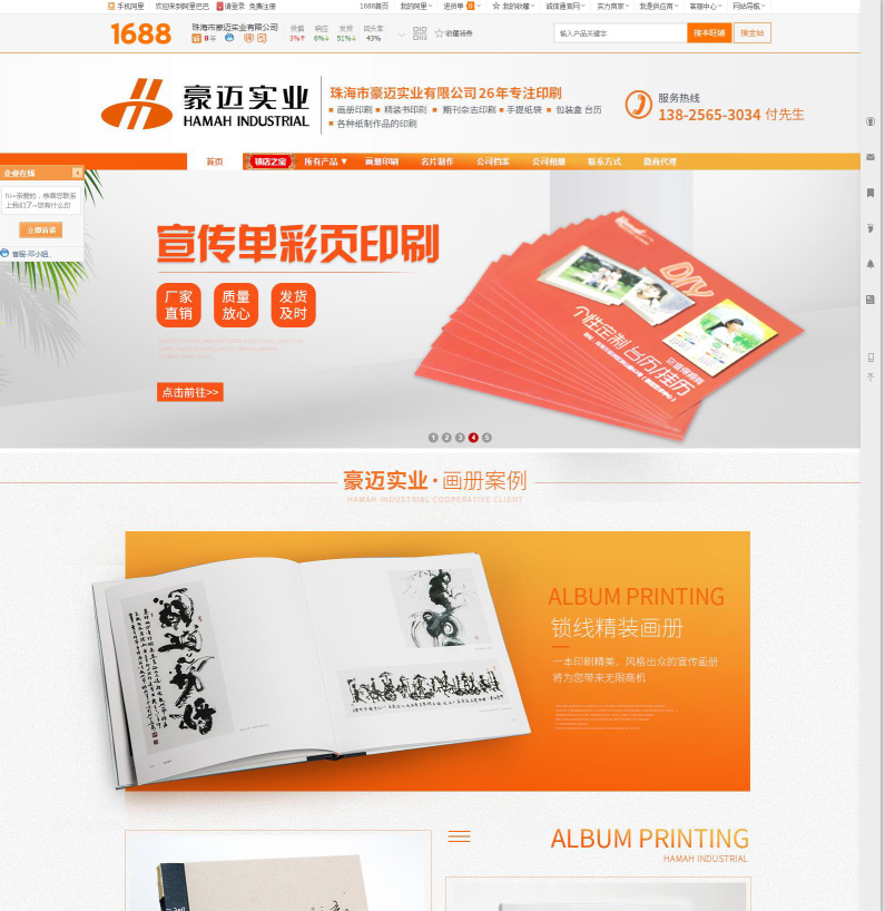 深圳市永麗佳印刷有限公司