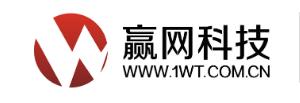 恭喜騰迅國際物流與贏網簽約改良網絡營銷項