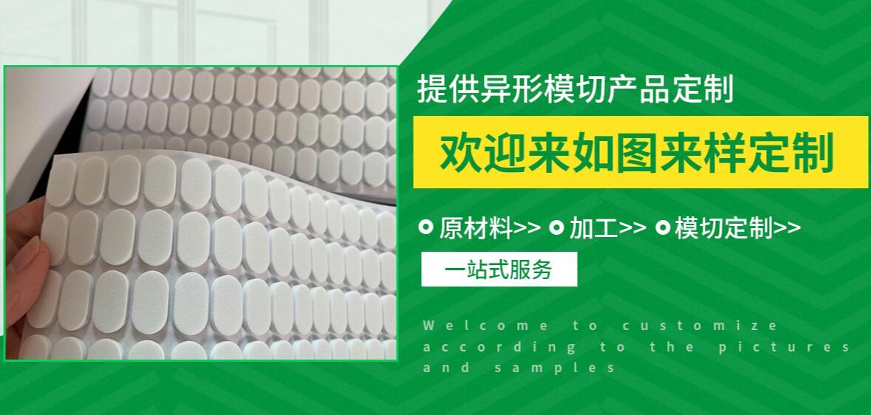 盛塑塑胶包装官方网站建设项目上线