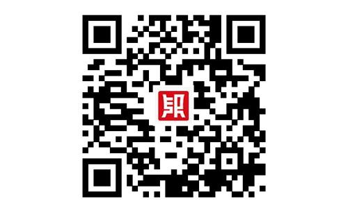 清溪東莞市邦誠企業會計稅務服務有限公司