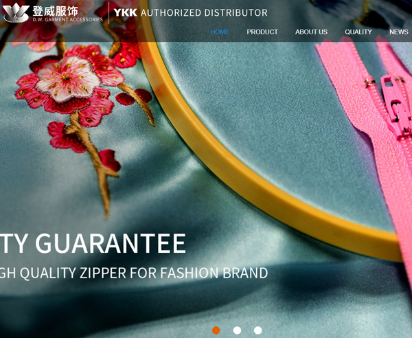 大朗Dongguan D.W. Garment Accessories Co. Ltd
