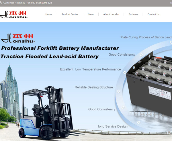 莞城Honshu Battery(Yingde) Co., Ltd