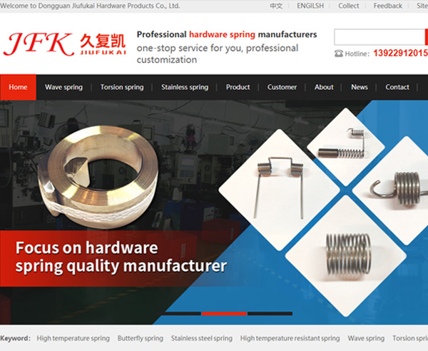 莞城Dongguan Jiufukai Hardware Products Co., Ltd