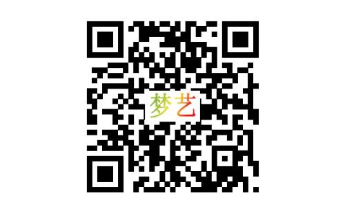 洪梅廣州夢藝職業培訓學校