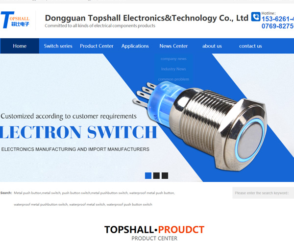 Dongguan Topshall Electronics&Technology Co., Ltd